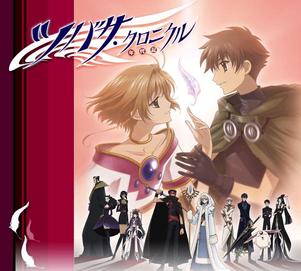 Zatch Bell 82: Los 100 Animes Mas Populares En Japon, Parte 2